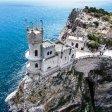 Снять жилье на праздники в Крыму