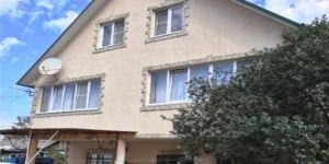 Купить дом в центральном районе Сочи